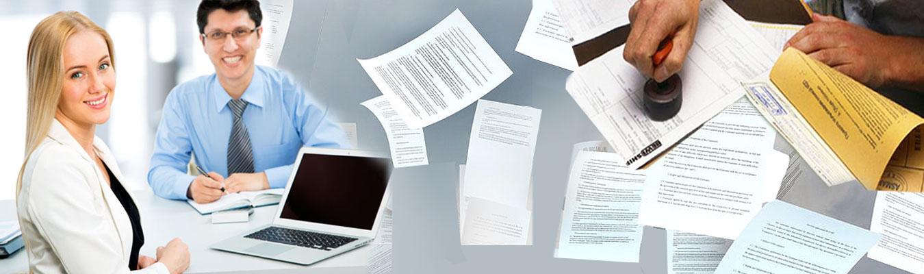 Митническа агенция, обработка на митнически документи, митнически услуги
